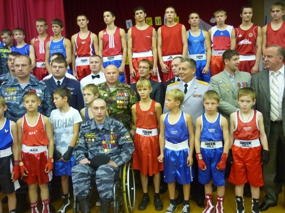 Турнир на призы Героя России Воробьева В.М. 2012