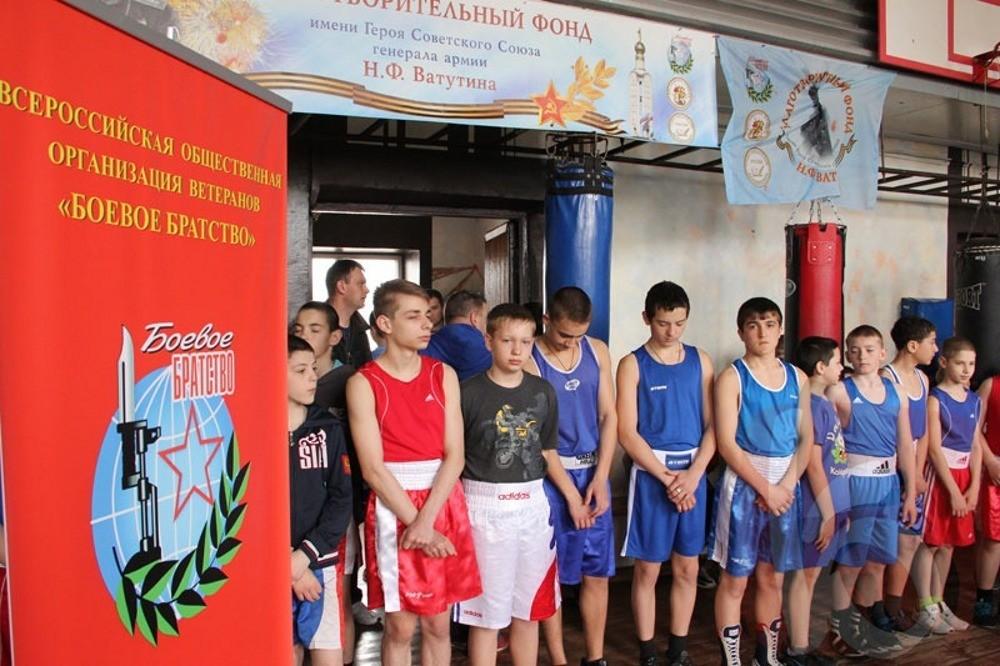 Турнир по боксу памяти Ватутина Н.Ф. (г. Белгород 11.04.2014 г.)