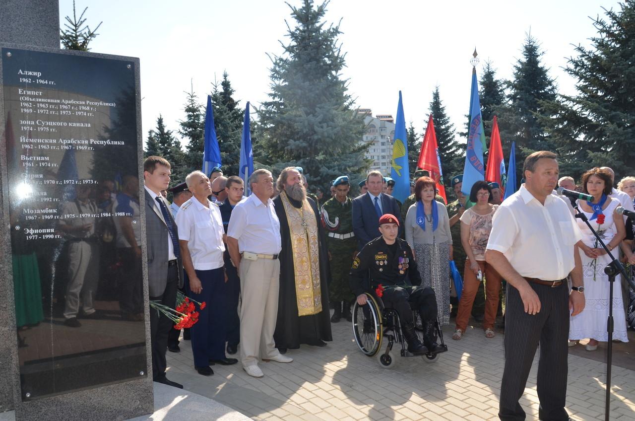 Открытие памятника, погибших в локальных воинах