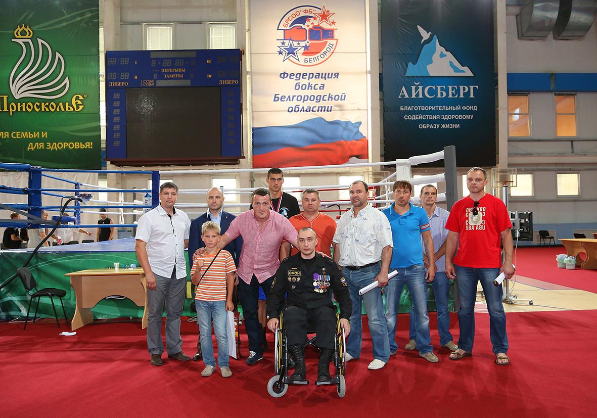 Герой России Воробьев В.М. принял участие в открытии и награждении участников турнира ЦФО по боксу в городе Белгороде.