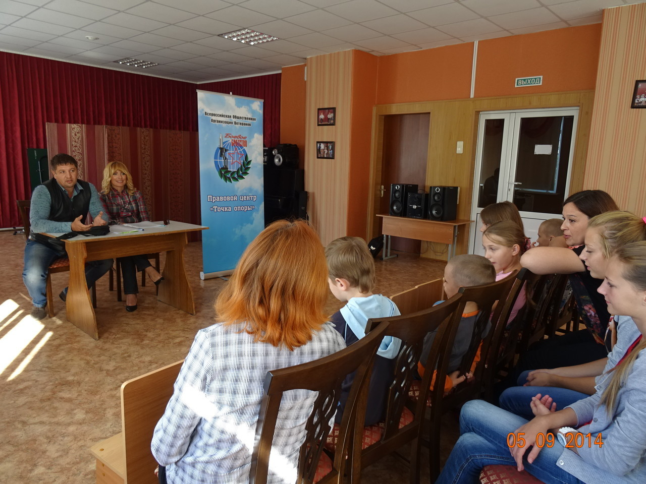 Семинар с воспитанниками Областного социально-реабилитационного центра для несовершеннолетних