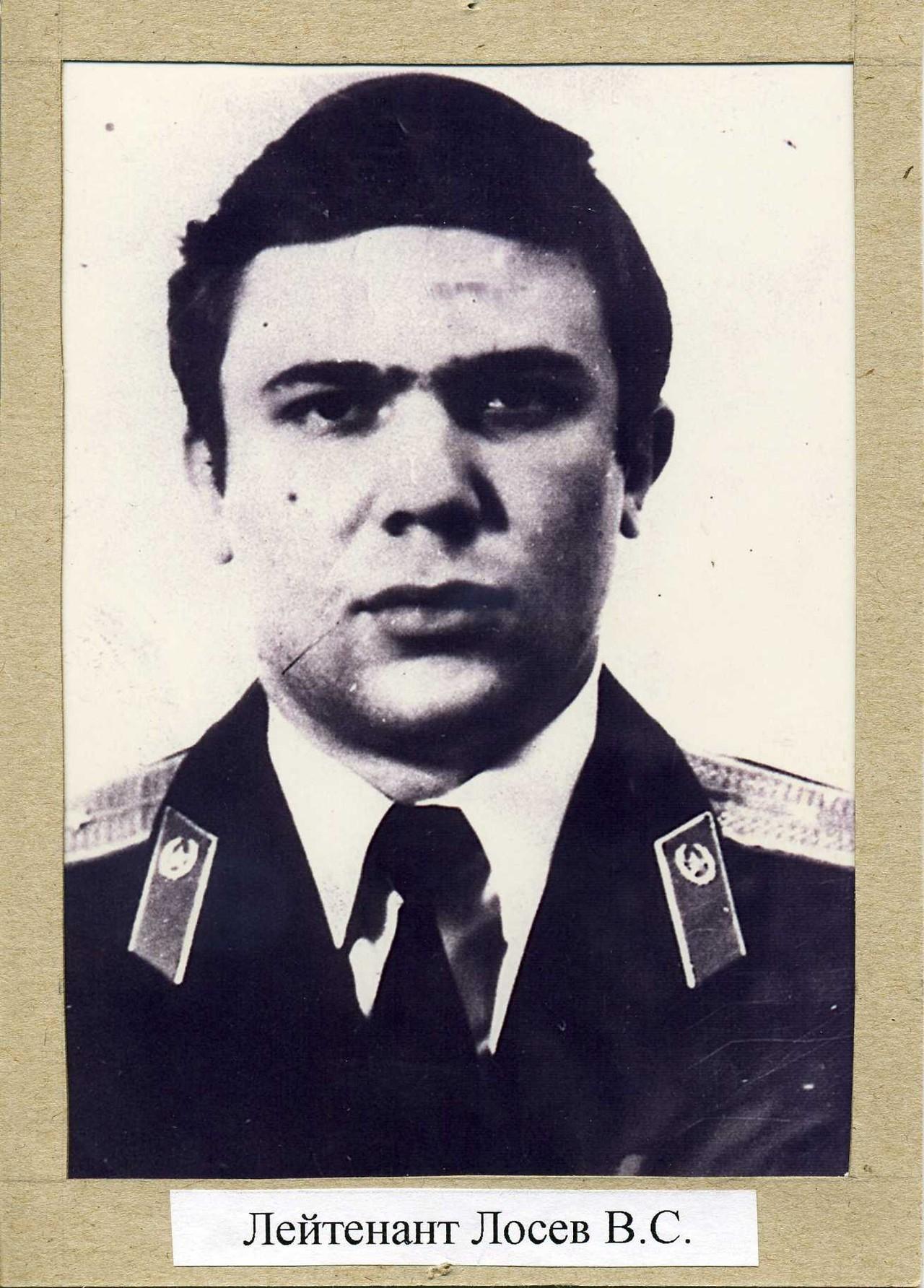 Лосев Виктор Семенович
