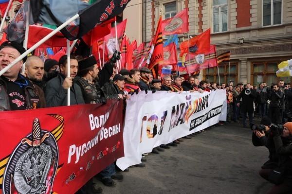 Белгородское отделение Всероссийской организации «БОЕВОЕ БРАТСТВО» приняло участие в шествии «Антимайдан» под лозунгами «Не забудем», «Не простим».