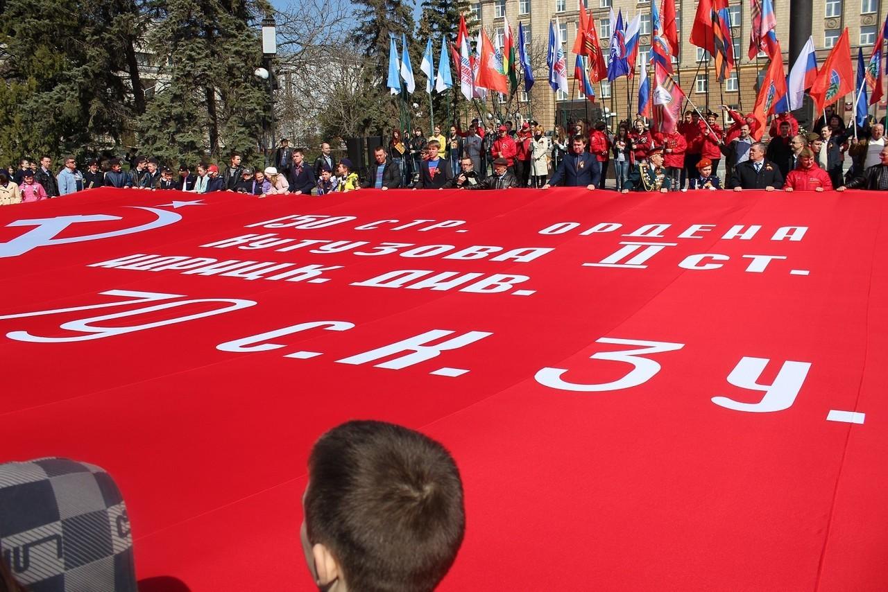 Знамя Победы встретили в Белгороде