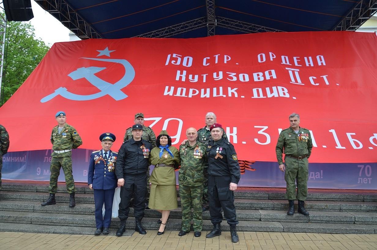 Белгородское отделение