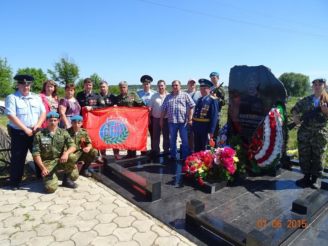 В Ивнянском районе прошел фестиваль военно-патриотической песни «Войны не знали мы, но все же…» памяти Алексея Михайлова.
