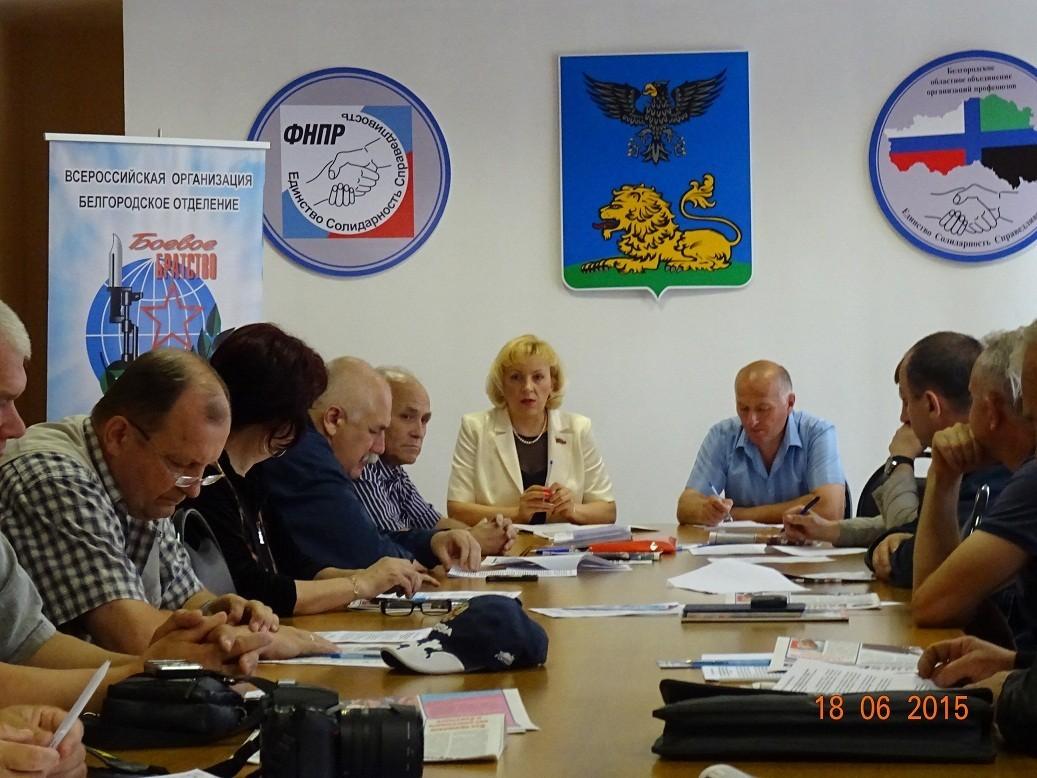 В Белгородском Доме профоюзов состоялась встреча с представителями депутатского корпуса Белгородской областной думы