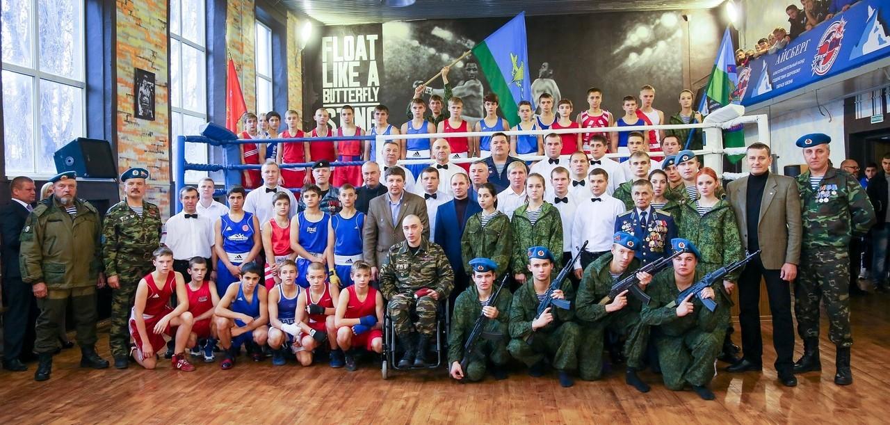 V-й турнир по боксу среди юношей на призы Героя России Вячеслава Воробьева