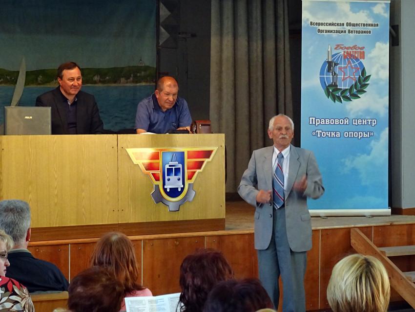 Вопросы от участников семинара г. Севастополь 26.05.2016 г.