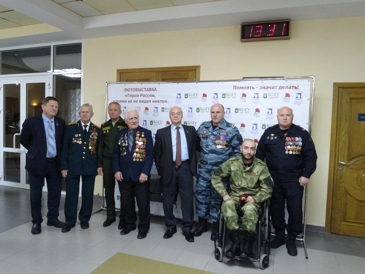 Открытие фотовыставки «Герои России, какими их не видел никто»