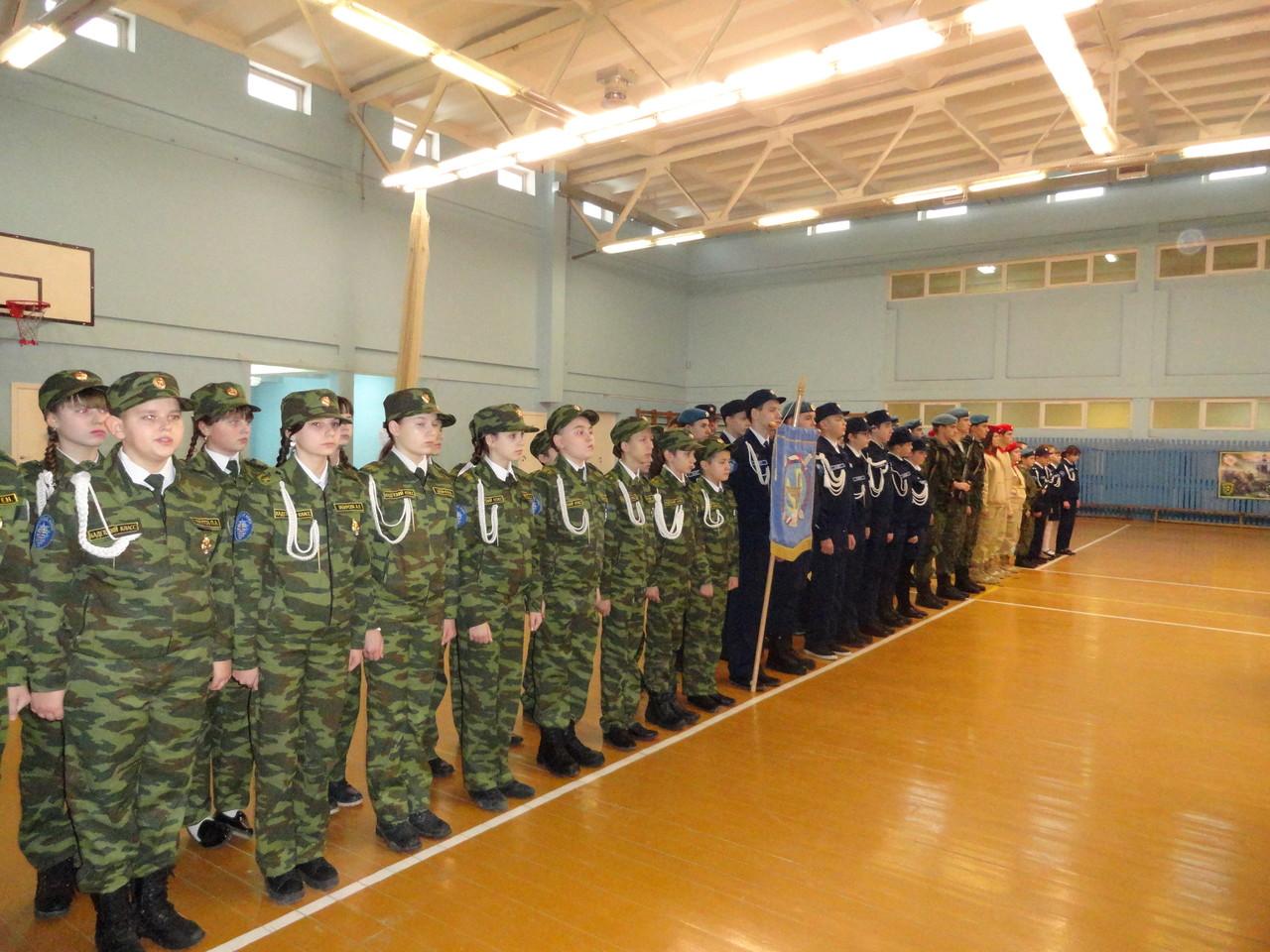 Церемония посвящения школьников в ряды молодежного патриотического движения «Юнармия»
