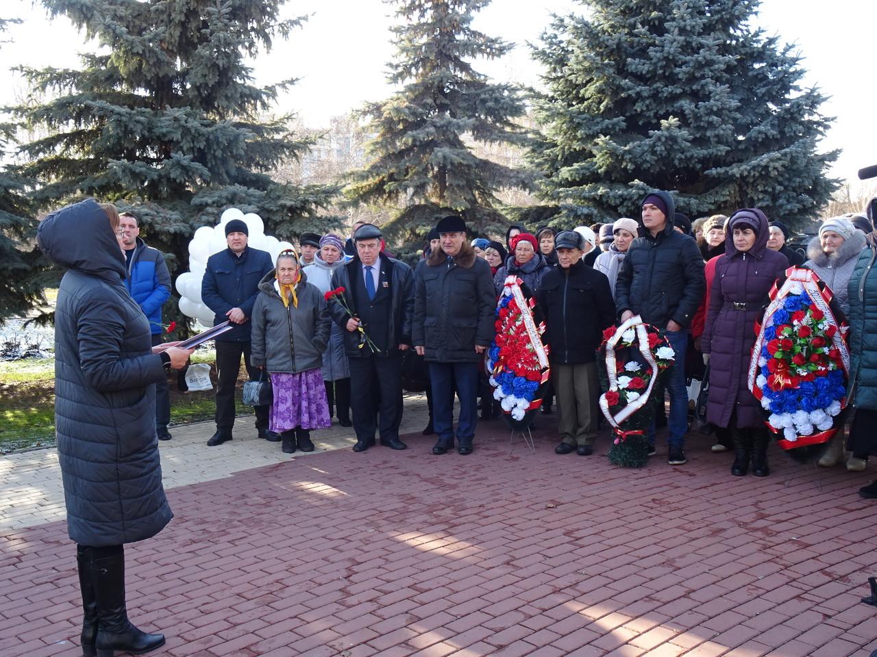 День памяти погибших в вооруженном конфликте в Чечне