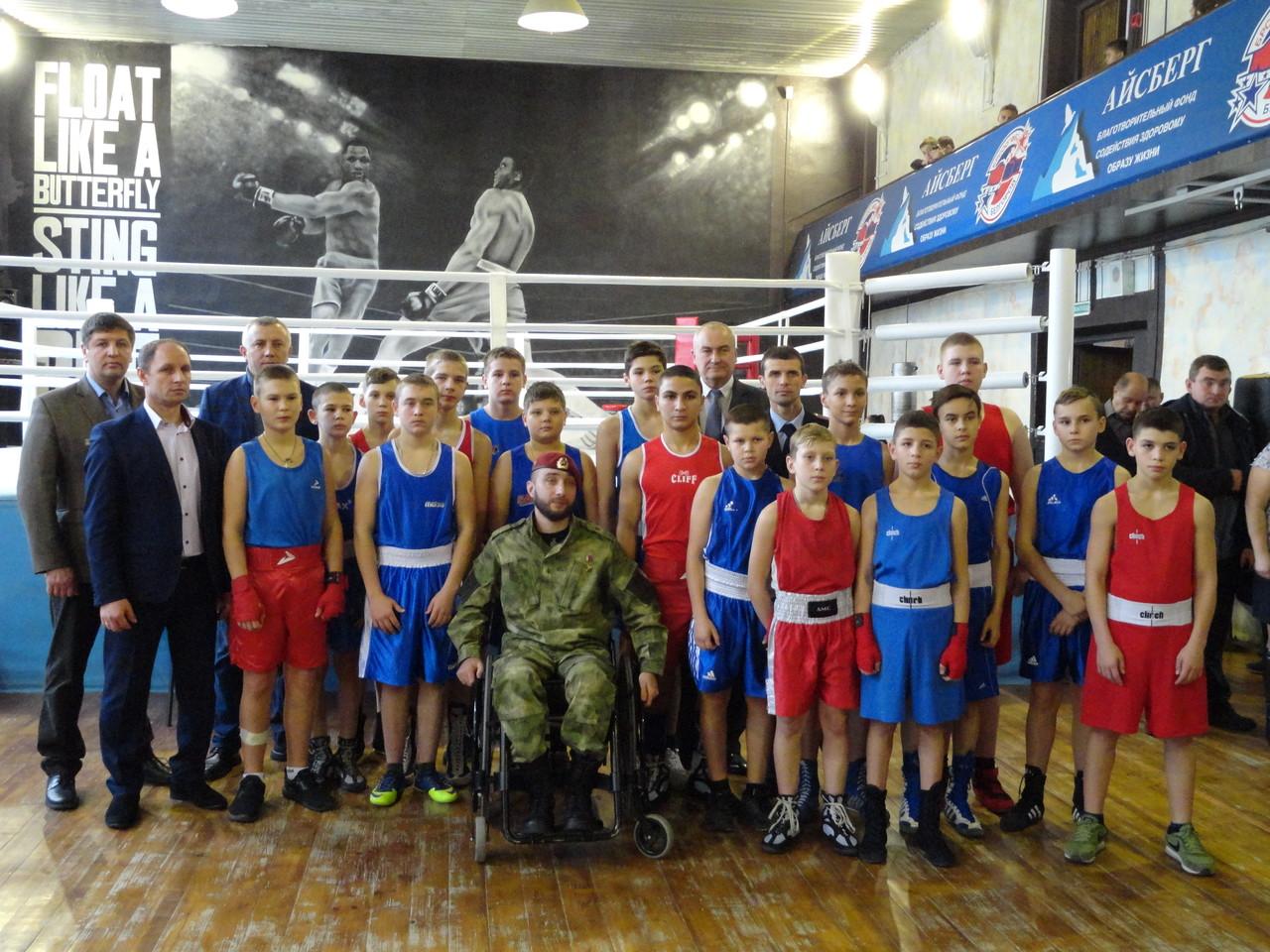 VII-традиционный турнир по боксу среди юношей на призы Героя России Вячеслава Воробьева