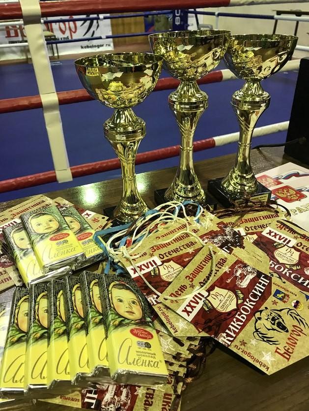 Прошёл традиционный юношеский турнир по кикбоксингу субботний ринг 27