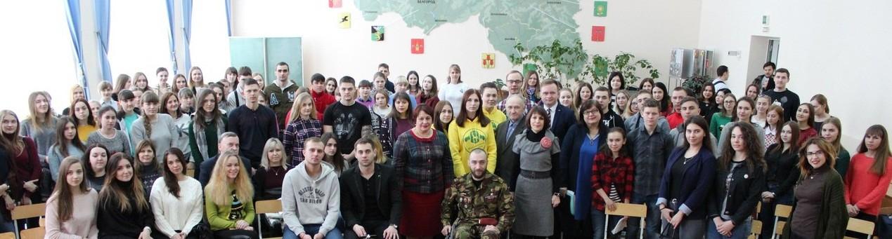 Вячеслав Воробьёв встретился с молодежью Белгородского района