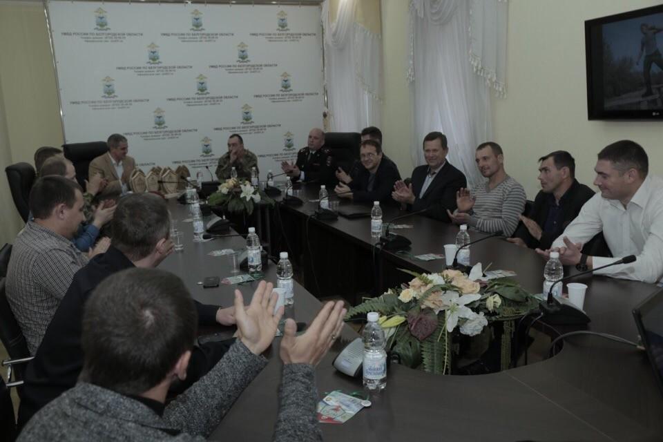 Конференция в пресс- центре УМВД России по Белгородской области
