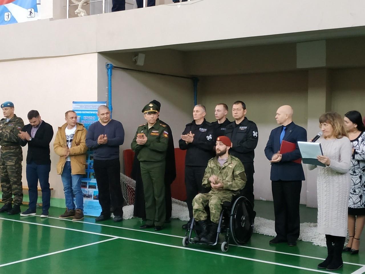 Военно-спортивные состязания, посвященные Дню Героя Отечества