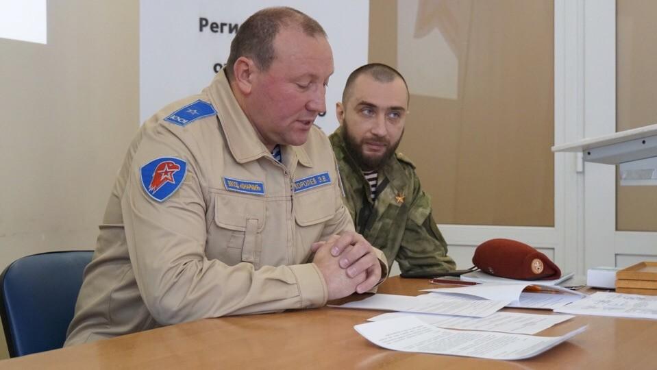 В ЦМИ города Белгорода прошёл внеочередной слёт регионального отделения ВВПОД «ЮНАРМИЯ» Белгородской области