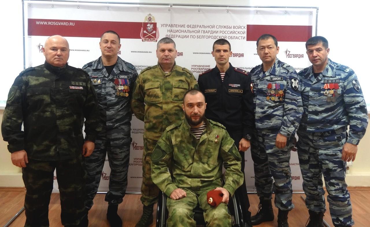 Представители Белгородской Росгвардии поздравили с Днём Героев Отечества Вячеслава Воробьёва