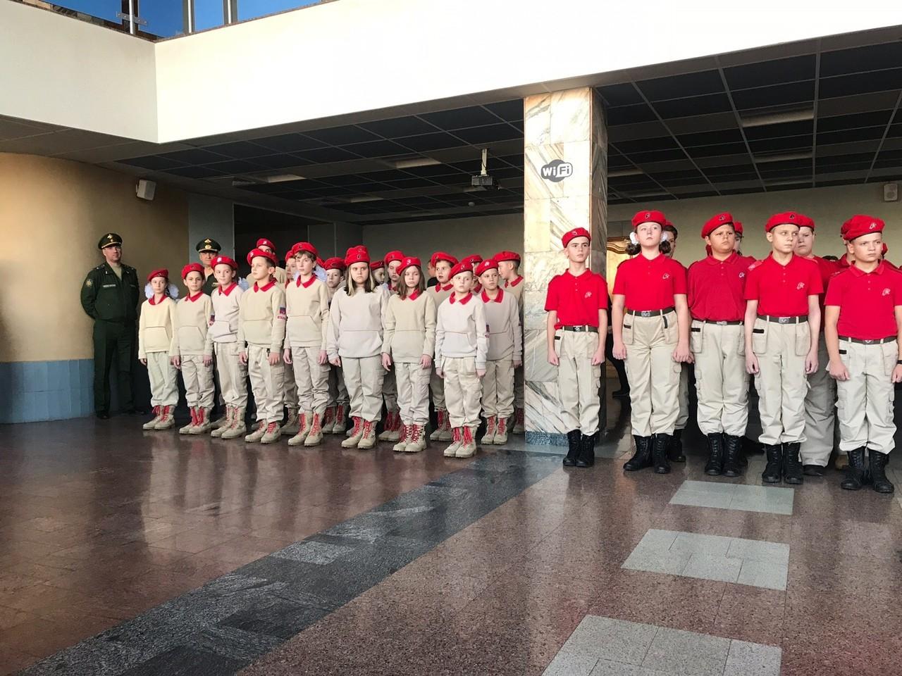 Посвящение школьников в ряды молодежного патриотического движения «Юнармия».