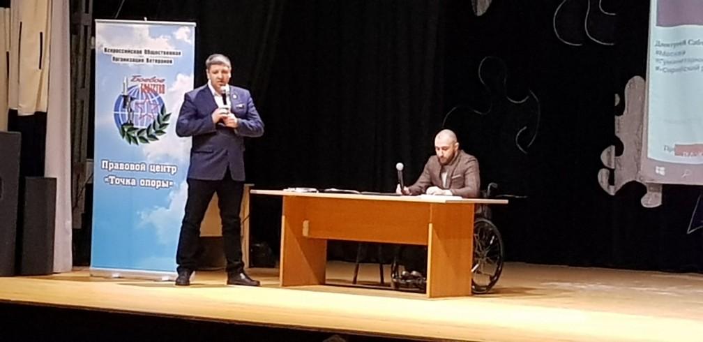Правовой центр «Точка опоры» провел правовой семинар с ветеранами боевых действий в ДРА.