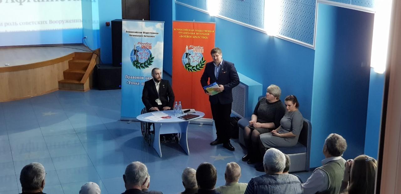 Правовой центр «Точка опоры» провел правовой семинар с ветеранами боевых действий в п. Прохоровка Белгородской области