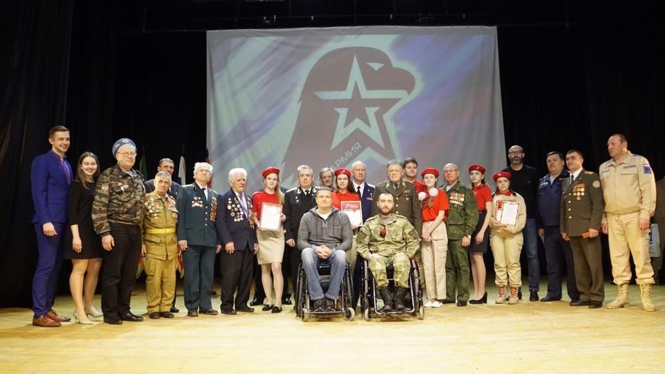 Награждение участников фестиваля военно-патриотической песни ЮНАРМИИ