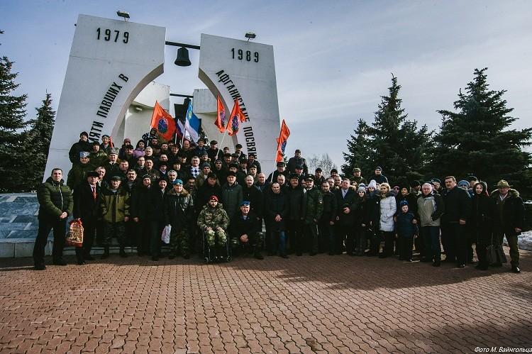 30-тие вывода Советских войск из Афганистана