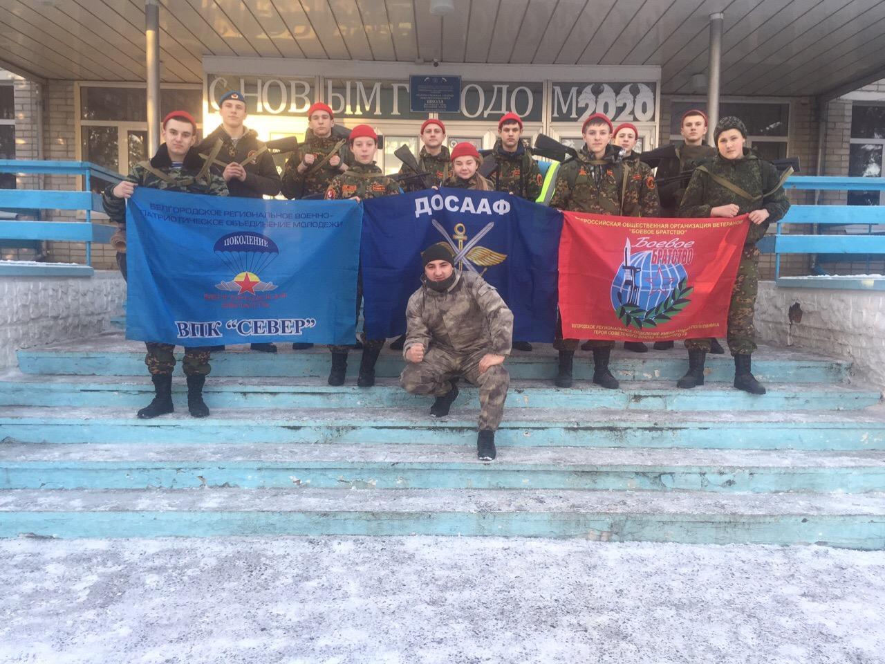 """Члены """"БОЕВОГО БРАТСТВА"""" организовали и провели полевой выход для кадетов"""