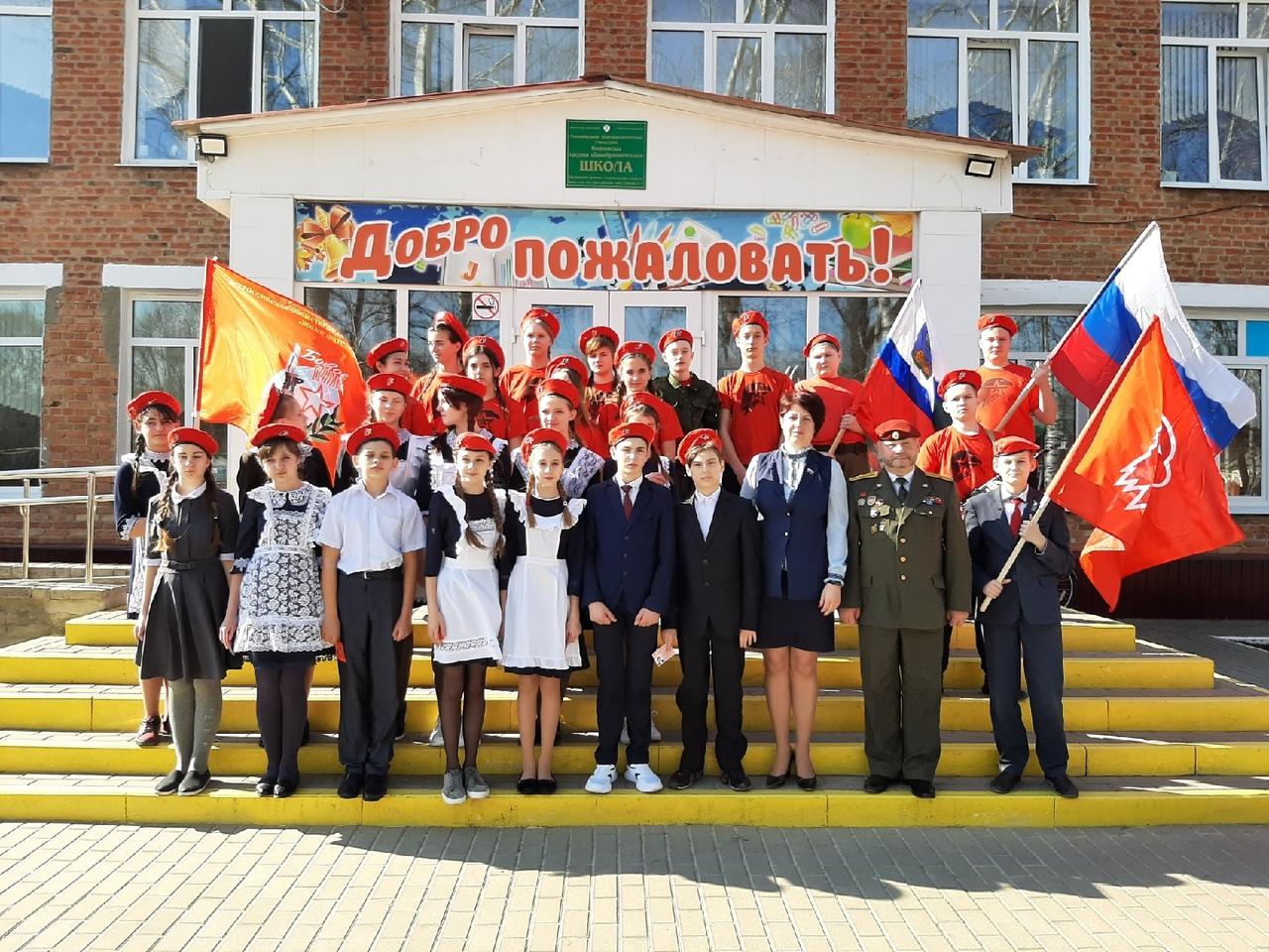 Члены Белгородского ВООВ «БОЕВОЕ БРАТСТВО» участвовали в принятии в юнармейцы