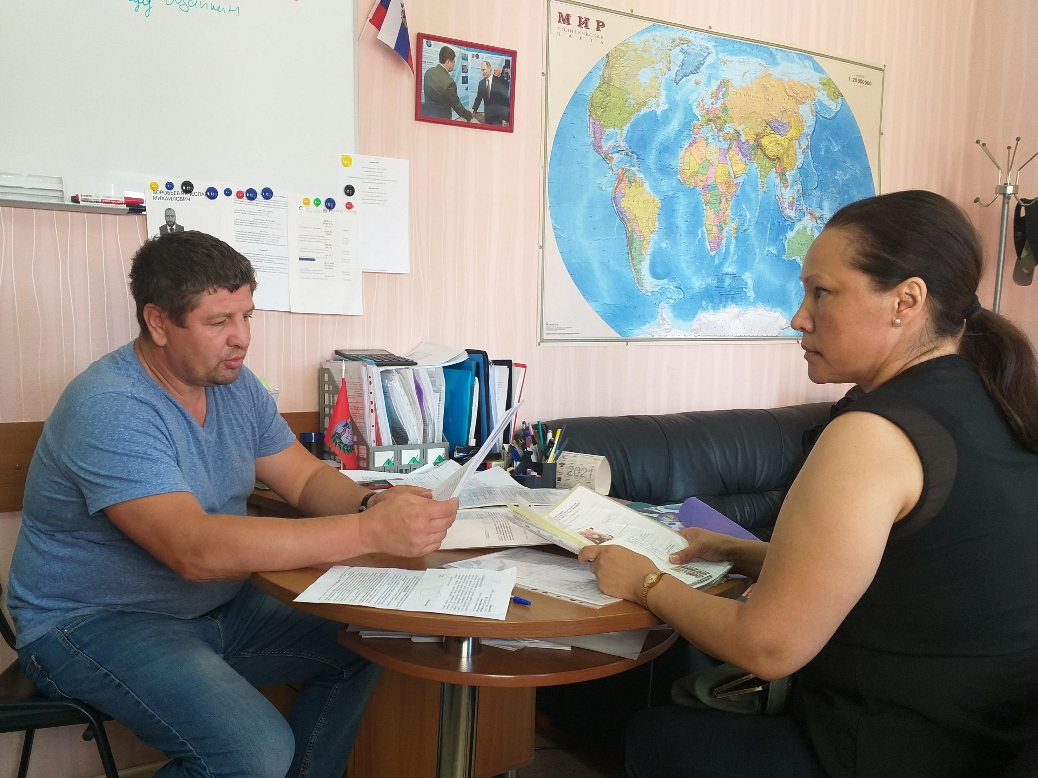«Точка опоры» оказывает помощь в признании инвалидом