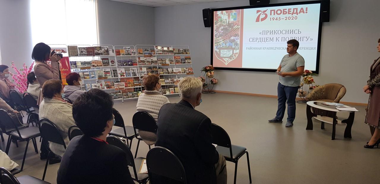 Правовой семинар в пгт. Ивня Белгородской области