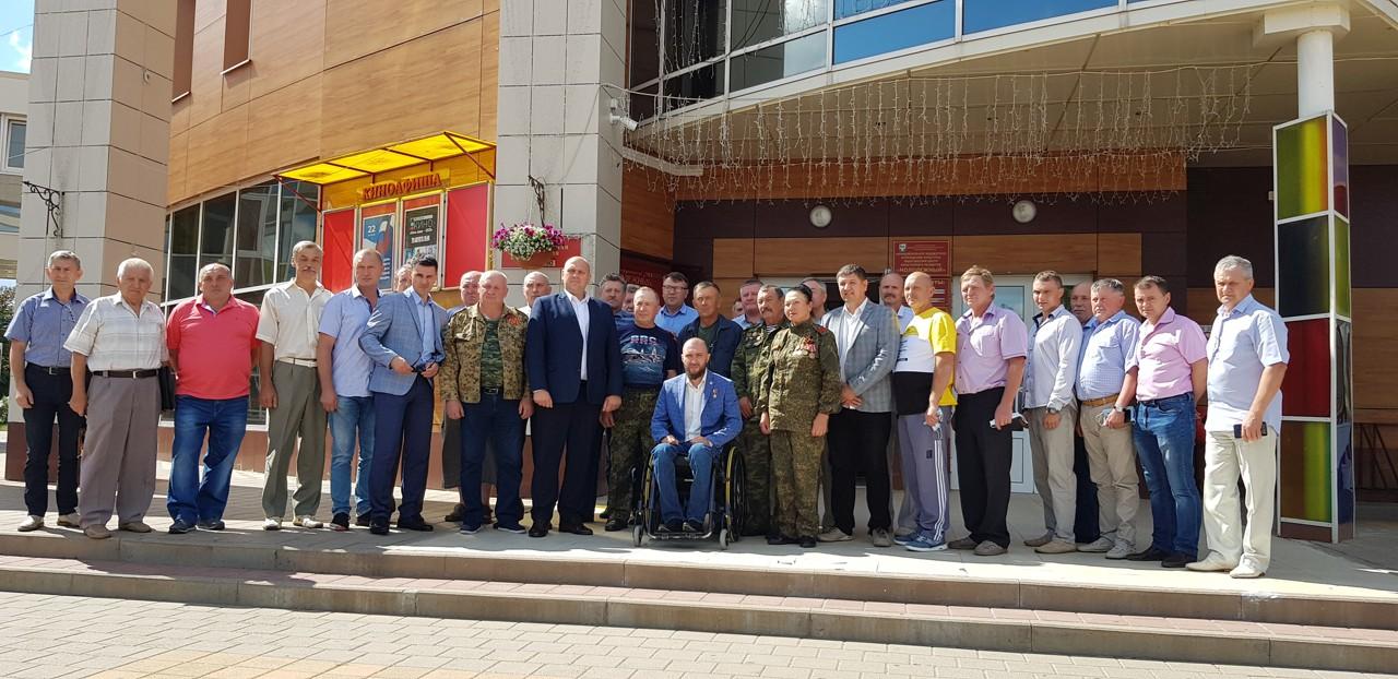 Правовой семинар в п.Ракитное Белгородской области