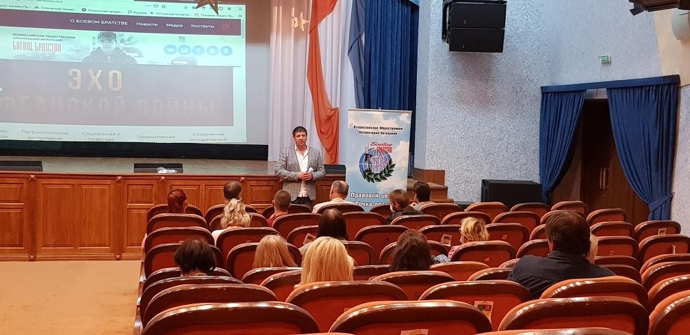 Правовой семинар в п.Дубовое Белгородского района