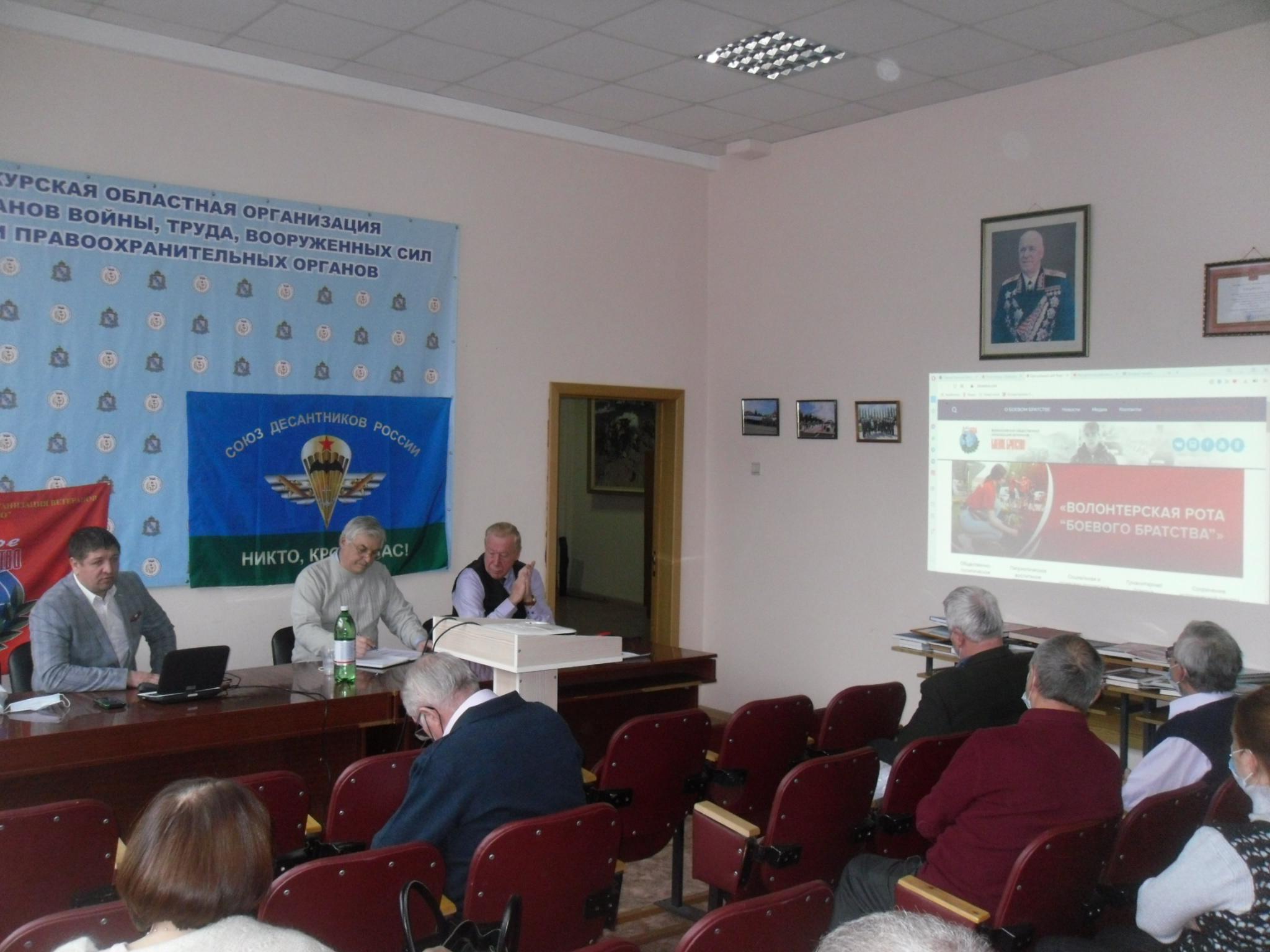 Правовой семинар г.Курск декабрь 2020