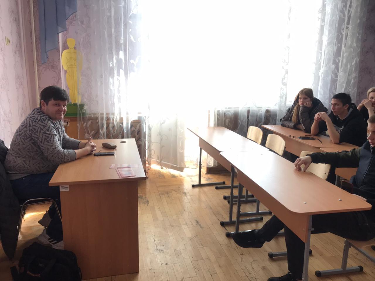 Семинар в п. Северный Белгородского района для детей-сирот, учащихся ГБУ «Центр подготовки и постинтернатного сопровождения выпускников» «Расправь крылья»