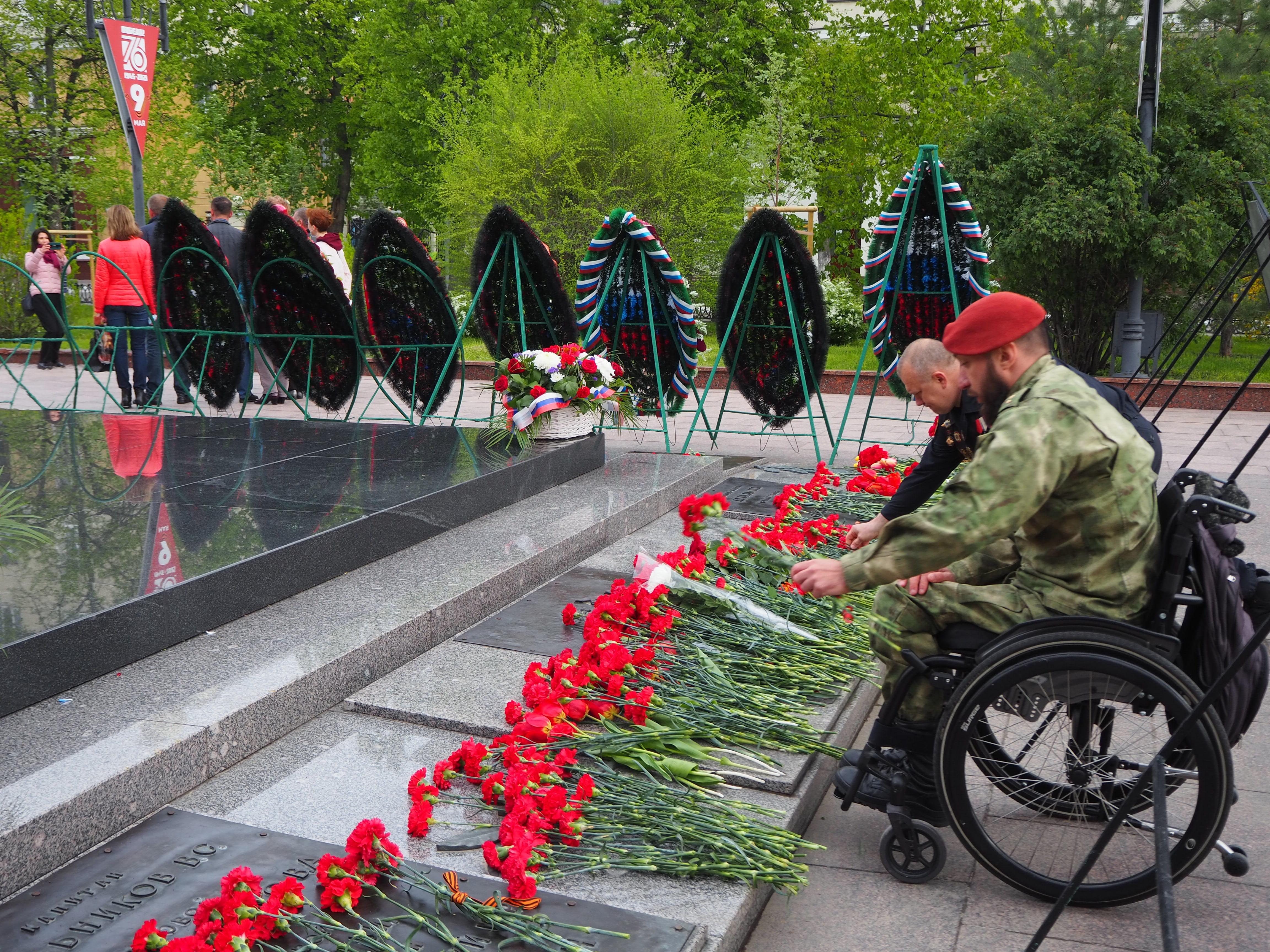 Руководство Белгородского отделения ВООВ приняли участие в акции «Волна памяти»