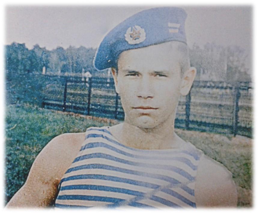 Шкилев Сергей Михайлович