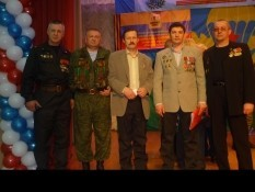 Мероприятия, посвященные Дню памяти о Россиянах погибших при исполнении служебного долга за пределами отечества.