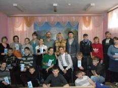 10 апреля 2014 г. Специалисты Белгородского правового центра «Точка опоры» провели очередной выездной семинар с воспитанниками Ровеньского детского дома.