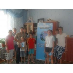 Семинар с воспитанниками детского дома в поселке Северный Белгородской области