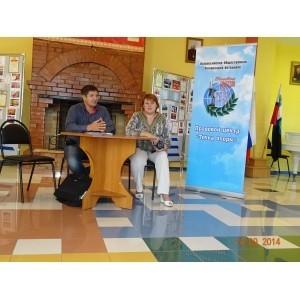 Семинар с воспитанниками Прохоровского детского дома-школы