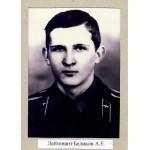 Беликов Андрей Евгеньевич
