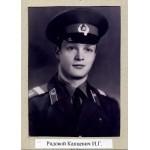 Капцевич Игорь Георгиевич
