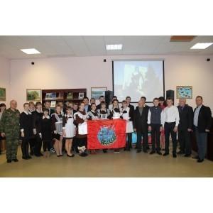 В п. Прохоровка прошел урок мужества для молодежи