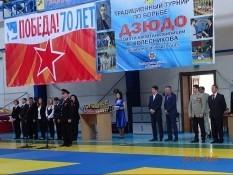 «БОЕВОЕ БРАТСТВО» приняло участие в открытии XIV-ого традиционного турнира по дзюдо памяти капитана милиции Александра Колесникова.