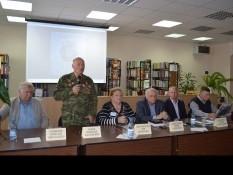 В Белгороде прошли Дни военно-патриотической литературы «Три ратных поля России»