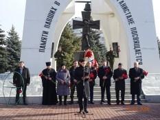 В Белгороде почтили память воинов-интернационалистов