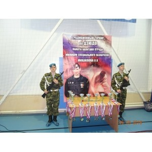 Турнир памяти сотрудника СОБРа