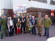 Ветераны боевых действий совместно с ветеранами войны встретили «День Победы!» 9 мая
